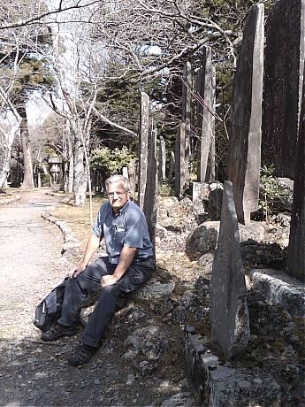 Frank Japan - March 17 2009